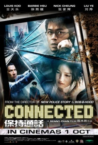 connected-poster